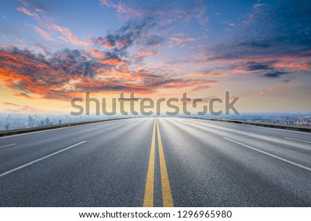 Empty asphalt road and modern city skyline with buildings in Shanghai,China #1296965980