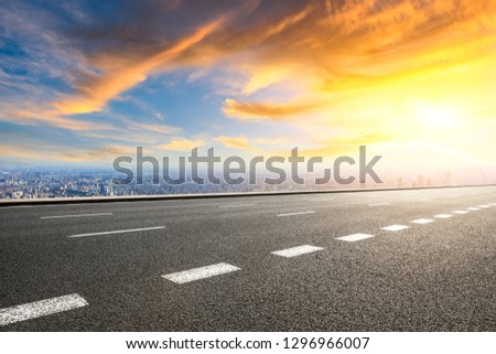 Empty asphalt road and modern city skyline with buildings in Shanghai,China #1296966007