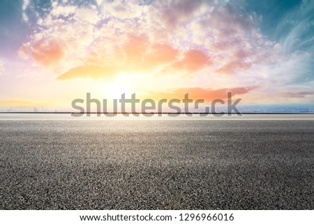 Empty asphalt road and modern city skyline with buildings in Shanghai,China #1296966016