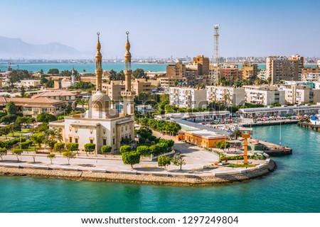 Port Said, Egypt Royalty-Free Stock Photo #1297249804