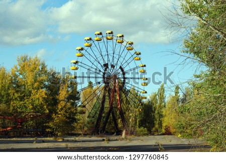 The abandoned streets and buildings in the town of Pripyat in the Chernobyl Exclusion Zone, Ukraine #1297760845