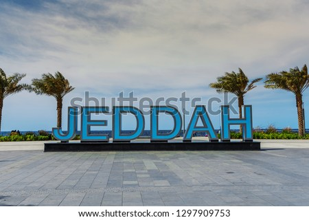 Jeddah sign at new beech, Jeddah Water front #1297909753