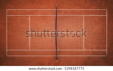 Tennis Clay Court. View from the bird's flight. Aerial photography #1298187775