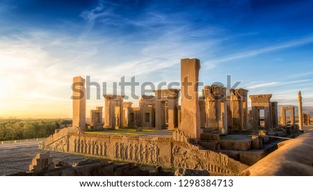 Persepolis (Old Persian: Pārsa) was the ceremonial capital of the Achaemenid Empire (ca. 550–330 BCE). It is situated 60 km northeast of the city of Shiraz in Fars Province, Iran.  #1298384713