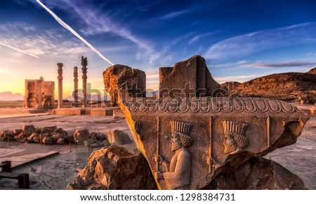Persepolis (Old Persian: Pārsa) was the ceremonial capital of the Achaemenid Empire (ca. 550–330 BCE). It is situated 60 km northeast of the city of Shiraz in Fars Province, Iran.  #1298384731