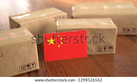Package box with a flag of China. Duty, customs fee, customs tax, customs payment, custom duties. Online shopping. International E-commerce #1298526562