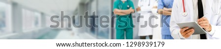 Healthcare people group. Professional doctor working in hospital office or clinic with other doctors, nurse and surgeon. Medical technology research institute and doctor staff service concept. #1298939179