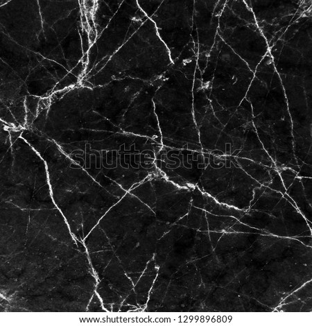 Marble Background, Black Marble wallpaper.  White and black Marble decorative background. Marble texture. Design for poster, invitation, card, wedding invitation. #1299896809