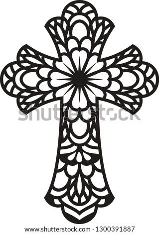Mandala Cross,  Zentangle Cross, Window Decal, Ornate Cross, Swirl Clipart