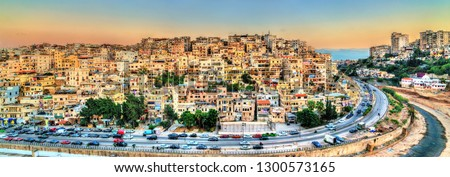 Cityscape of Tripoli, the largest city in northern Lebanon Royalty-Free Stock Photo #1300573165