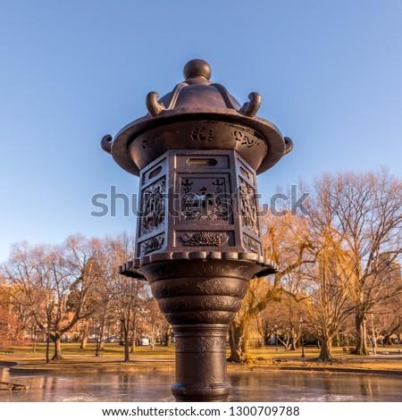 Japanese Lantern Sculpture in Boston Public Garden/Boston Common