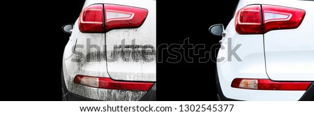Car wash service before and after washing. Before and after cleaning maintenance. Half divided picture. Before and after effect. Washing vehicle at the station. Car washing concept. Car detailing #1302545377
