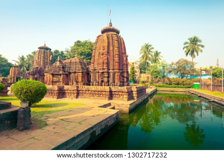 View of Mukteshwara Temple - 10th century Hindu temple of Lord Shiva. Bhubaneswar, Orissa, India #1302717232