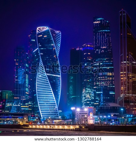 Moscow, Russia. Russia. Winter. Night city. Moscow city in winter. Panorama of Moscow River. Architecture of Russia. Bridge. Quay. #1302788164
