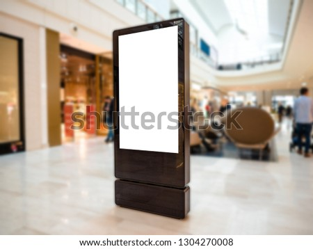 Digital media blank black and white screen modern panel, signboard for advertisement design in a shopping centre, gallery. Mockup, mock-up, mock up with blurred background, digital kiosk. #1304270008