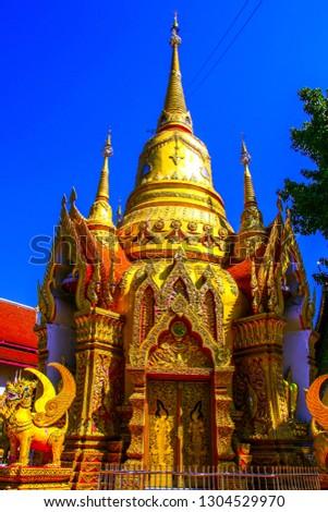Northern Thai Temple beautiful Thailand #1304529970