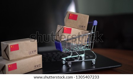 Packing and Shipping Boxes with a flag of China. Duty, customs fee, customs tax, customs payment, custom duties. Online shopping. International E-commerce #1305407233