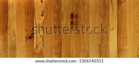 A fragment of a wooden panel hardwood. Oak. #1306540351