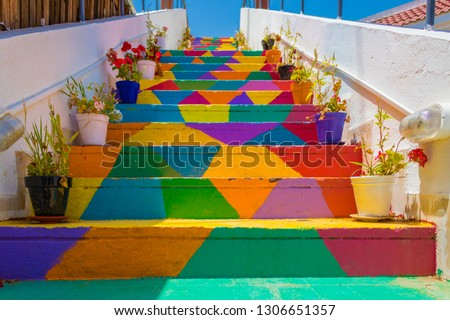 Colorful stairs In the street in Tunis, Tunisia #1306651357