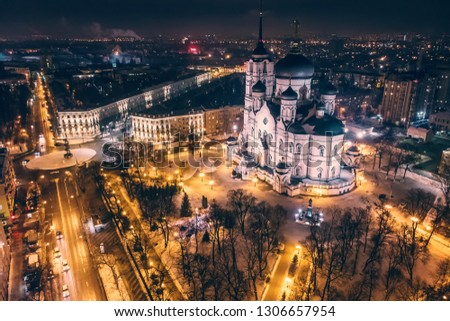 Annunciation Cathedral on Revolution Avenue in Voronezh city, Russia in night time, aerial view from drone #1306657954