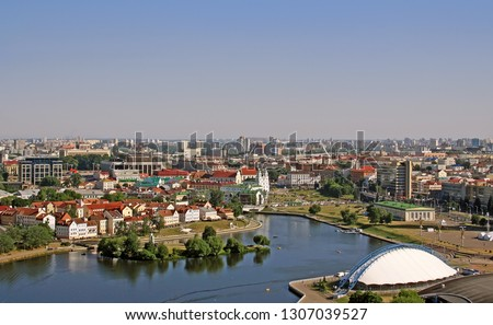 View at historical centre of Minsk - Trinity Suburb #1307039527