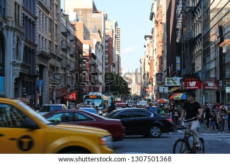 New York, USA - August 13, 2016: Manhattan District in New York, Sights, buildings and streets of New York. #1307501368
