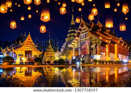 Yee peng festival and sky lanterns at Wat Phra Singh temple at night in Chiang mai, Thailand. #1307758597