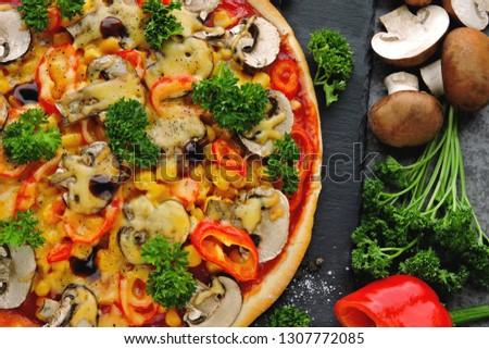 Vegan pizza with mushrooms, vegetables and herbs. Keto diet. Pegan diet. #1307772085