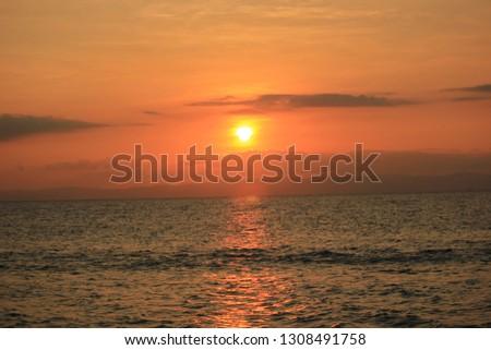 Sun Set Ocean #1308491758