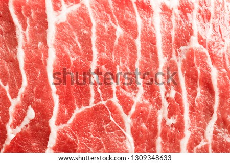 Texture or background of tasty fresh meat. Red beef meat close up texture. Meat food background. #1309348633