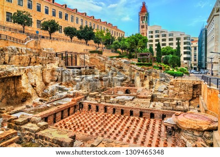 Ruins of the Roman Baths of Berytus in Beirut, Lebanon Royalty-Free Stock Photo #1309465348