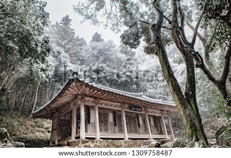 Dasan Chodang where Jeong Yak-yong (pen-name Dasan, 1762-1836) lived in during his exile. Snowy Dasan Chodang, in Korea. Historic Site No. 107.  #1309758487