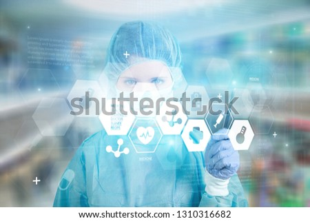 medical technology or medical network #1310316682