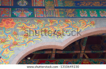 Stucco flower, Chinese temple #1310649230