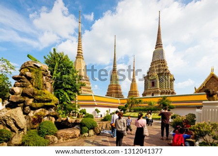 Bangkok,Thailand – October,14,2018 : This is the Wat Pho Temple of the Reclining Buddha and official name Wat Phra Chettuphon , Bangkok, Thailand. #1312041377