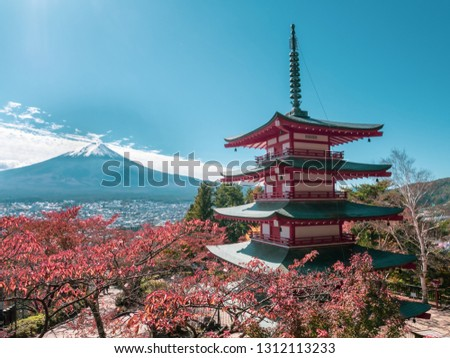 Chureito pagoda and Mountain Fuji in autumn #1312113233