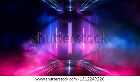 Background wall with neon lines and rays. Background dark corridor with neon light. Abstract background with lines and glow. Wet asphalt, neon smoke. #1312249220