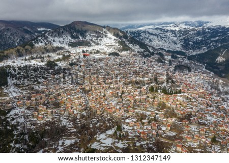 Metsovo - town between mountains #1312347149