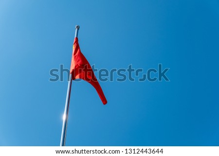 The flag of the People's Republic of China #1312443644
