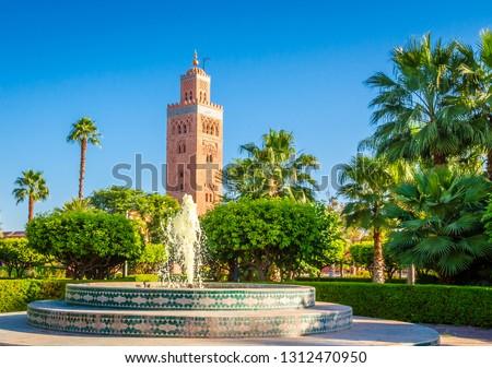 Koutoubia Mosque minaret in old medina  of Marrakesh, Morocco #1312470950
