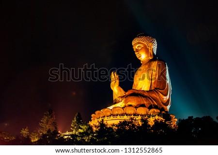 Hong Kong's famous bronze Buddha statue