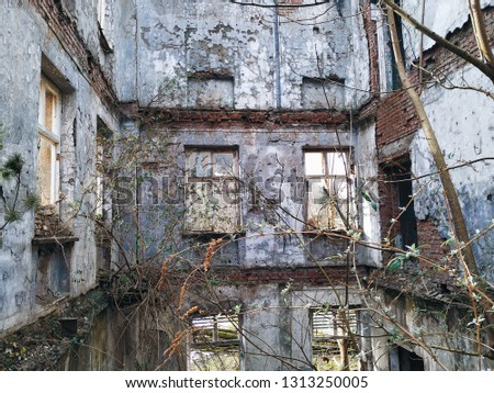 Akarmara, Abkhazia. January 25, 2019. Abandoned city in Abkhazia, setted near the border with Georgia. People left this place after war with Georgia in 1992-1993. Now it`s a ghost town.  #1313250005