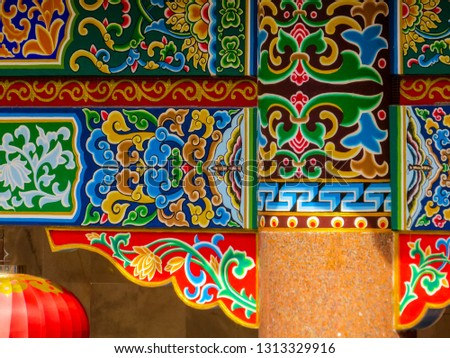 PENANG, MALAYSIA - JANUARY 3, 2015: Decorative elements in the Kek Lok Si Temple.  #1313329916