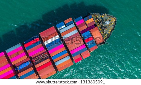Container ship arriving in port, container ship going to deep sea port, logistic business import export shipping and transportation, Aerial view. #1313605091