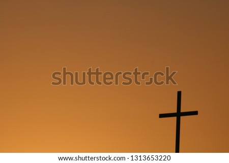 Cross in the evening #1313653220