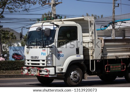 Chiangmai, Thailand - February 4 2019: Private Isuzu Dump Truck. On road no.1001 8 km from Chiangmai Business Area. #1313920073