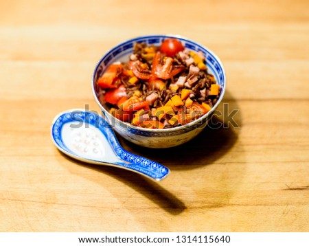 bowl of rice with vegetables #1314115640