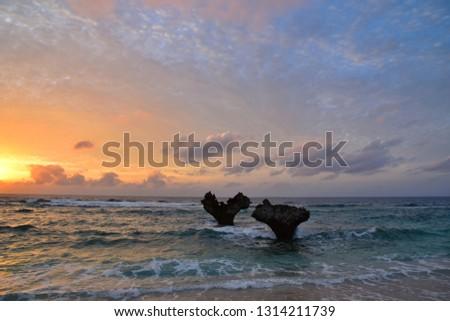 The setting sun of Kouri Island, Okinawa, Japan #1314211739
