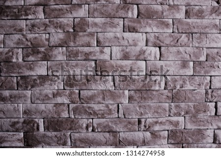 Brick decorative in finishing of the room from within. The wall is made of bricks. #1314274958