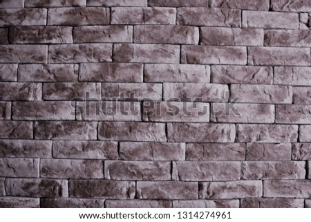 Brick decorative in finishing of the room from within. The wall is made of bricks. #1314274961
